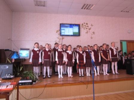 Концерт посвященный международному