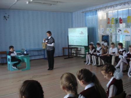 30 октября прошли открытые уроки в 1 х